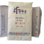 Titanium Dioxide Rutile R-618