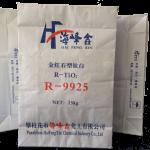 Titanium Dioxide rutile R-9925